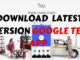 google tez app downlaod